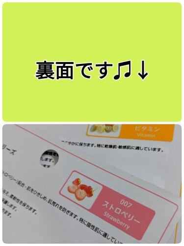 ヨーグルトシリーズ プレーン/Pure Smile/シートマスク・パックを使ったクチコミ(3枚目)