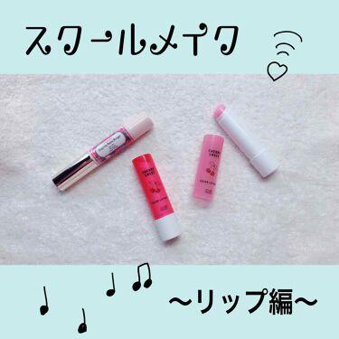 チェリースイート カラーリップバーム/ETUDE HOUSE/口紅を使ったクチコミ(1枚目)