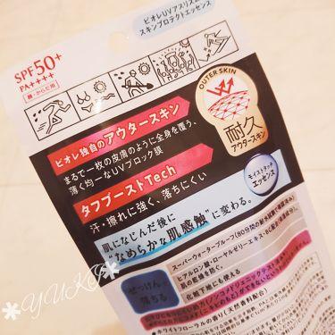ビオレUV アスリズム プロテクトエッセンス/ビオレ/日焼け止め(ボディ用)を使ったクチコミ(3枚目)