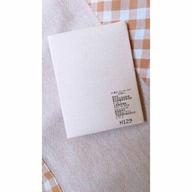 紙おしろい/無印良品/あぶらとり紙を使ったクチコミ(1枚目)
