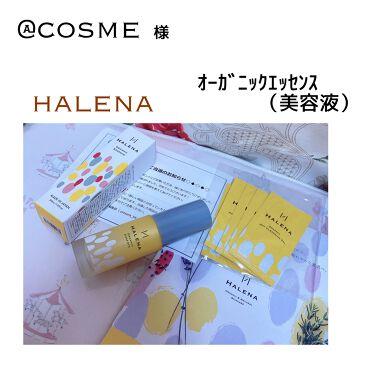 オーガニックエッセンス/HALENA/ブースター・導入液を使ったクチコミ(1枚目)