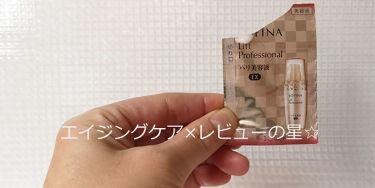 ハリ美容液 EX/ソフィーナ リフトプロフェッショナル/美容液を使ったクチコミ(1枚目)