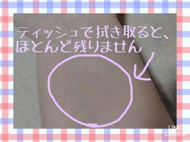UR GLAM LIQUID ROUGE/DAISO/リップグロスを使ったクチコミ(4枚目)