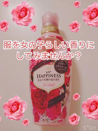 レノアハピネス アンティークローズ&フローラルの香り/レノア/柔軟剤を使ったクチコミ(1枚目)
