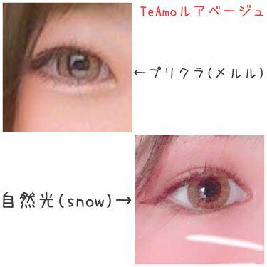 TeAmo 1DAY/TeAmo/カラーコンタクトレンズを使ったクチコミ(2枚目)
