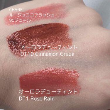 MERZY Aurora Dewy Tint オーロラデュイティント/MERZY/口紅を使ったクチコミ(2枚目)