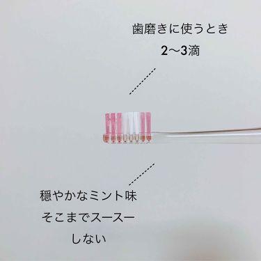 HITEETH ALL IN ONE MOUTH GEL/RBP/歯磨き粉を使ったクチコミ(4枚目)