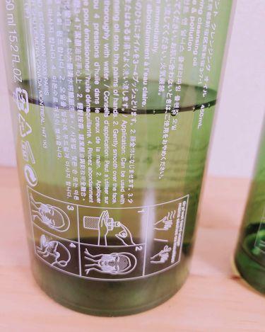 A/O+ P.M.クリア ユース ラディアント クレンジング オイル/shu uemura/オイルクレンジングを使ったクチコミ(2枚目)