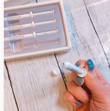 3Dホワイト/shimaboshi/歯磨き粉を使ったクチコミ(2枚目)