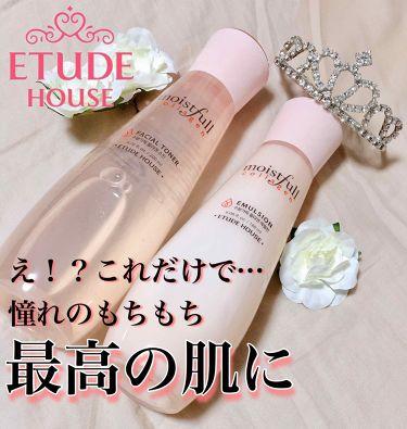 モイストフルCL 化粧水(旧)/ETUDE HOUSE/化粧水を使ったクチコミ(1枚目)