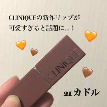 イーブン ベター ポップ/CLINIQUE/口紅を使ったクチコミ(1枚目)