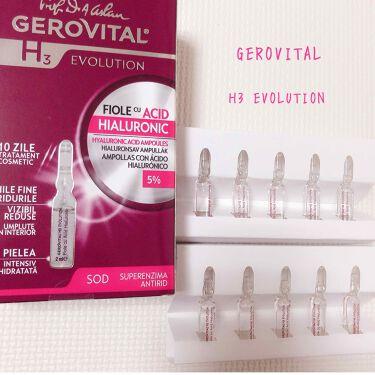 ジェロビタールH3 エボリューション – ヒアルロン酸アンプル入り美容液/GEROVITAL/美容液を使ったクチコミ(1枚目)