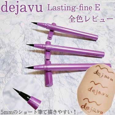 密着アイライナー ラスティンファイン ショート筆リキッド/デジャヴュ/リキッドアイライナーを使ったクチコミ(1枚目)