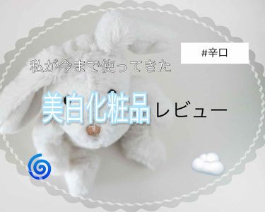 いつかの石けん/水橋保寿堂製薬/洗い流すパック・マスクを使ったクチコミ(1枚目)
