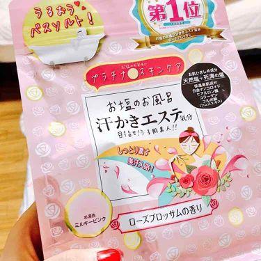 🍋 m i n aさんの「お塩のお風呂汗かきエステ気分ローズブロッサム<入浴剤>」を含むクチコミ