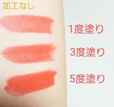 QUEEN CROSIER Lip Stick/その他/口紅を使ったクチコミ(4枚目)