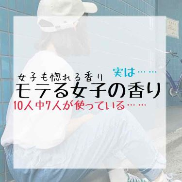 kimara.0315.さんの「サムライアクアマリン フレグランスミスト<ボディローション・ミルク>」を含むクチコミ