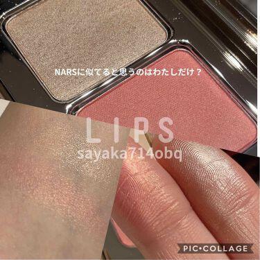 DIAMOND & GLOW blush & highlighting powder/Natasha Denona/パウダーチークを使ったクチコミ(6枚目)