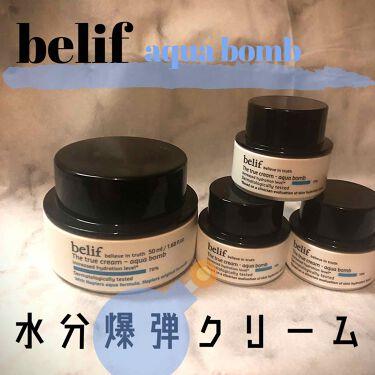 ザ トゥルー アクア クリーム/belif (韓国)/フェイスクリームを使ったクチコミ(1枚目)