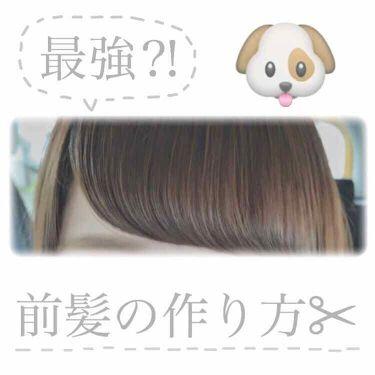 SEIKAさんの「マトメージュまとめ髪スティック スーパーホールド<ヘアワックス・クリーム>」を含むクチコミ