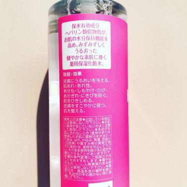 ヘパトリート 薬用保湿化粧水/ゼトックスタイル/化粧水を使ったクチコミ(5枚目)