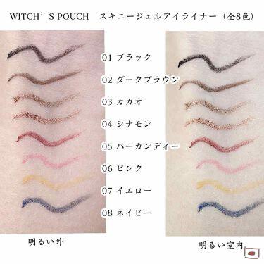 スキニージェルアイライナー/Witch's Pouch/ペンシルアイライナーを使ったクチコミ(2枚目)