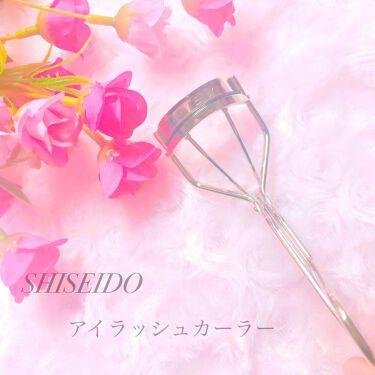 アイラッシュカーラー 213/SHISEIDO/ビューラー by kono🍒