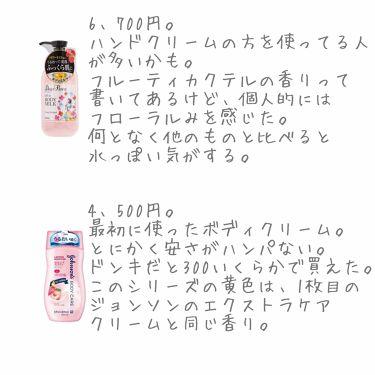 スキンミルク(しっとり)/ニベア/ボディローション・ミルクを使ったクチコミ(3枚目)