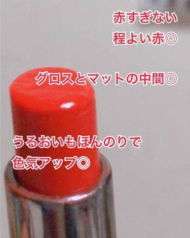 ハガブル リップカラー/M・A・C/口紅を使ったクチコミ(2枚目)
