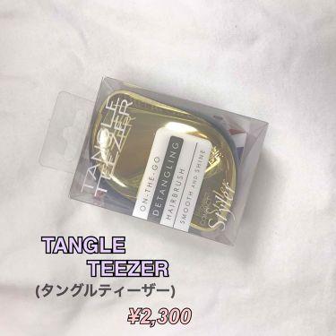 コンパクトスタイラー/TANGLE TEEZER(タングル ティーザー)/ヘアケアグッズを使ったクチコミ(2枚目)