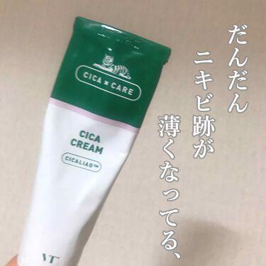 VT CICA CREAM/VT Cosmetics/フェイスクリームを使ったクチコミ(1枚目)