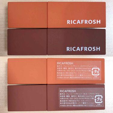 ジューシーリブティント/RICAFROSH/リップグロスを使ったクチコミ(5枚目)