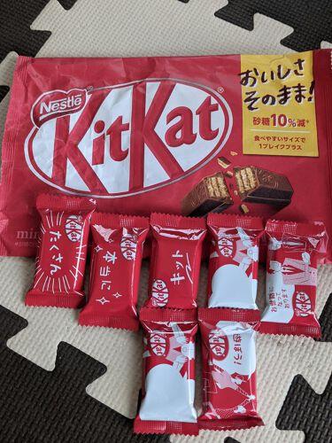 あおい on LIPS 「kitkatチョコレート❤️美味しいよね(笑)#kitkat#..」(1枚目)