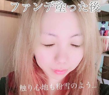 ホワイトスキンヴェール/その他/化粧下地を使ったクチコミ(4枚目)