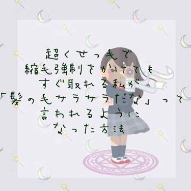 すこんぶ(:]ミさんの「TANGLE TEEZER(タングル ティーザー)COMPACT Styler<ヘアケアグッズ>」を含むクチコミ