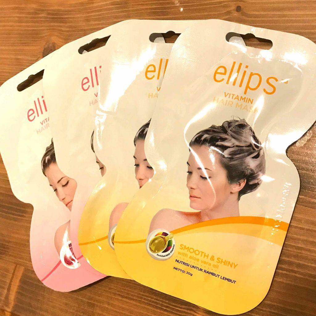 ellipsのエリップス ヘアマスク