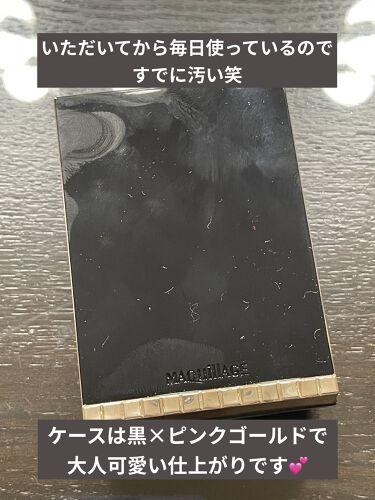 ドラマティックパウダリーEX/マキアージュ/パウダーファンデーションを使ったクチコミ(2枚目)