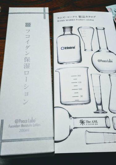 フコイダン保湿ローション/こだわり自然化粧品/化粧水を使ったクチコミ(2枚目)
