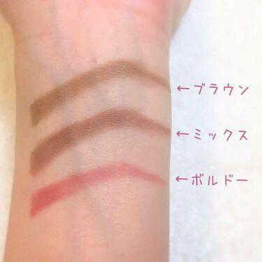 カラースタイリングアイブロウ/CANMAKE/その他アイブロウを使ったクチコミ(3枚目)