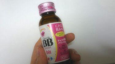 チョコラBBドリンクビット (医薬品)/チョコラBB/ドリンクを使ったクチコミ(1枚目)