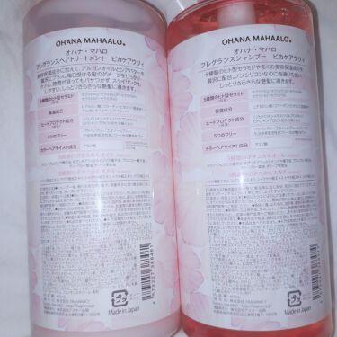 オハナ・マハロ フレグランスシャンプー<ピカケ アウリィ>/OHANA MAHAALO/シャンプー・コンディショナーを使ったクチコミ(3枚目)