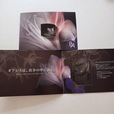 B.A ローション/B.A/化粧水を使ったクチコミ(2枚目)
