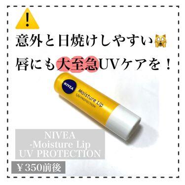 ニベア モイスチャーリップ UV/ニベア/リップケア・リップクリームを使ったクチコミ(1枚目)