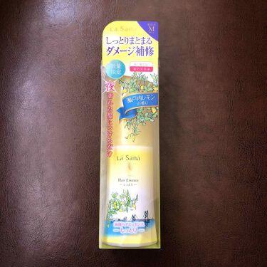 海藻 ヘア エッセンス 瀬戸内レモンの香り/ラサーナ/アウトバストリートメントを使ったクチコミ(1枚目)