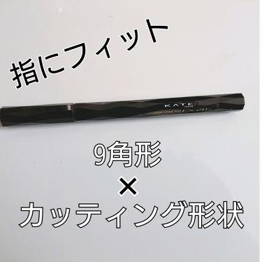 スーパーシャープライナーEX2.0/KATE/リキッドアイライナーを使ったクチコミ(3枚目)