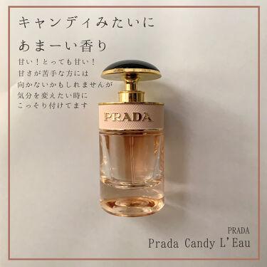 キャンディ ロー オーデトワレ/プラダ/香水(レディース)を使ったクチコミ(1枚目)