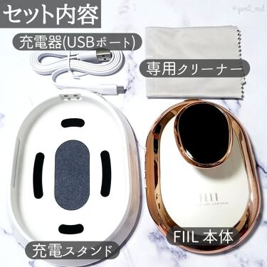 キャビテーション/FIIL/ボディケア美容家電を使ったクチコミ(2枚目)