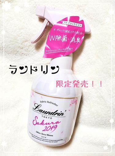 ファブリックミスト サクラチェリーブロッサムの香り/ランドリン/その他を使ったクチコミ(1枚目)