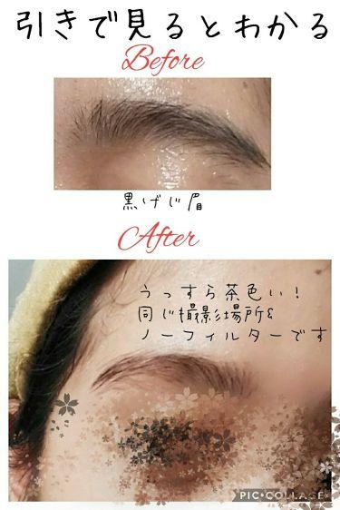 脱色クリーム敏感肌用/エピラット/脱毛・除毛を使ったクチコミ(3枚目)