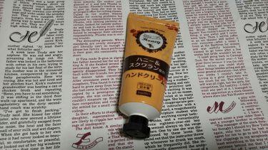 ハンドクリーム ハニー&スクワラン/DAISO/ハンドクリーム・ケアを使ったクチコミ(2枚目)